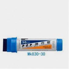 Baoke POP Marker MK830-30